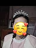 Акуратна тіара з перлинками та фіанітами (4см), фото 4