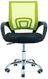 Кресло офисное Спайдер крестовина Хром ТМ Richman, фото 9