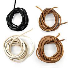 Шнурки кожаные 140 см