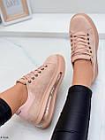 Женские стильные кроссовки бежево- пудровые эко -замш, фото 8