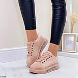 Женские стильные кроссовки бежево- пудровые эко -замш, фото 4