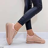 Женские стильные кроссовки бежево- пудровые эко -замш, фото 5