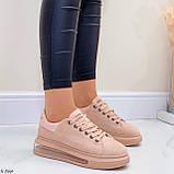 Женские стильные кроссовки бежево- пудровые эко -замш, фото 9