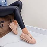 Женские стильные кроссовки бежево- пудровые эко -замш, фото 7
