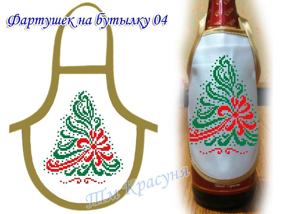 Фартук на бутылку для вышивания бисером Ф-04
