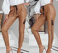 Женские штаны из эко-кожи
