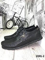 Мокасини чоловічі шкіряні чорні на шнурках