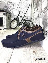 Мокасини чоловічі нубук сині на шнурках