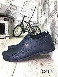 Мокасини чоловічі шкіряні сині на шнурках