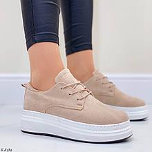 Стильні жіночі туфлі/ сліпони на шнурках бежеві еко-замш