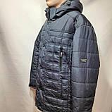 62 р. Чоловіча куртка зимова (Великі розміри) тепла на кашемире з капюшоном чорна Останнє залишилося, фото 2