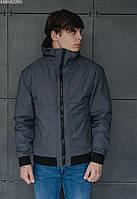 Куртка Staff wesper gray серый MBM0090 S, 46
