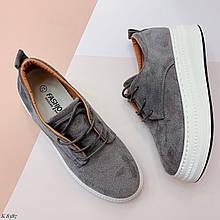 ТІЛЬКИ на 24 см! Стильні жіночі туфлі / сліпони на шнурках сірі еко-замш