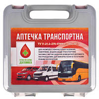 Аптечка (К) транспортна