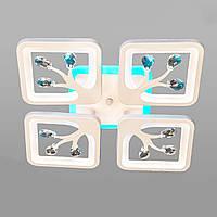 Светодиодная люстра 85 Вт 37*37 см с RGB подсветкой и диммером D-S9268/4WH LED