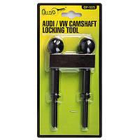 Alloid. Приспособление для фиксации распредвала VW/Audi (ФР-1025) (ФР-1025)
