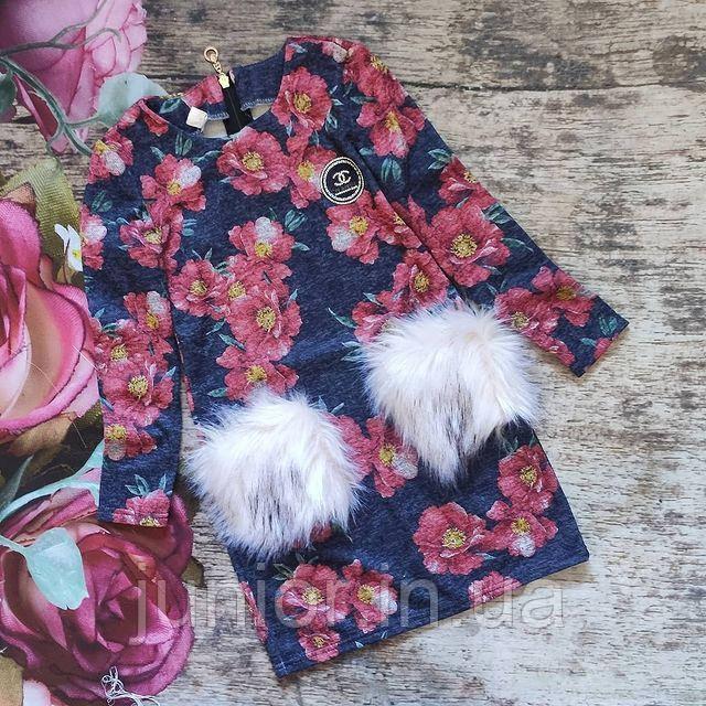 Сукня туніка з хутряними кишенями для дівчинки.