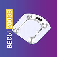 Весы электронные напольные квадратные стеклянные до 180кг 2003B PS