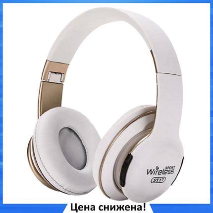 Бездротові навушники JBL ST-17 - складено Bluetooth-навушники з акумулятором, MP3 плеєром і FM радіо Репліка, фото 2