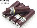 Высокотоковый Аккумулятор LiitoKala HG2 18650 3000mAh 30A Li-Ion (вэйп, шуруповерт, фонарь и др.), фото 3