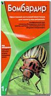 Инсектицид Бомбардир (конфидор макси)