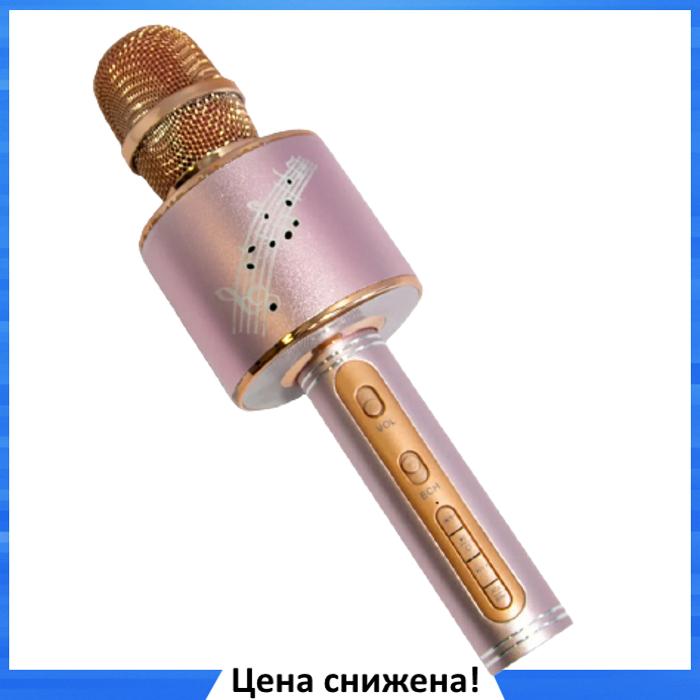 Мікрофон караоке YS-66 2 в 1 - бездротової Bluetooth мікрофон - портативна колонка зі слотом USB + TF card