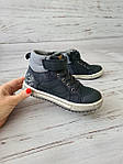 Демисезонные ботинки для мальчиков C.Луч 31р, 20см