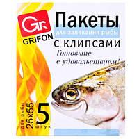 Пакеты для запекания  5шт/наб 25*55cm код E05025