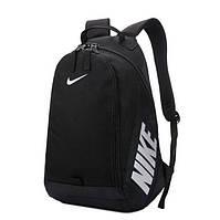 Городской спортивный мужской подростковый рюкзак Nike Bit