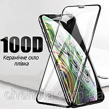 Защитное стекло 100D Iphone X XS 11 Pro Гибкое Керамическая пленка