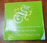 Проволока сварочная ER308L для нержавеющих сталей Welding Dragon 0,8 мм (5 кг), фото 3