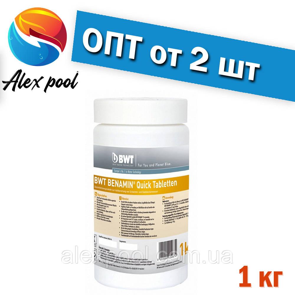 BWT BENAMIN Quick - Шок- хлор в таблетках, 1 кг