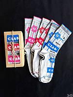 Комплект носков. Подарочный набор носков для мужчин. Набір чоловічих шкарпеток. Комплект носків