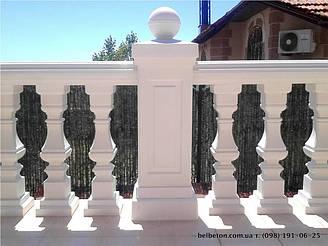 При производстве бетонных балясин и балюстрад мы всегда стремимся к тому , чтобы качество и цена соответствовали   друг другу. Гарантированный срок службы наших изделий более 25 лет. Наши балясины и балюстрады обладают высокой   прочностью и плот