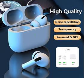Беспроводные наушники Air Pro 3 Голубые в стиле Apple AirPods сенсорные с кейсом + чехол