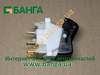 ВКЛ1БС-01-35 Выключатель блокировки межосевого дифференциала