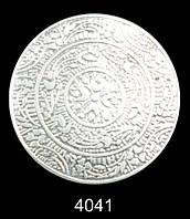 Кольцо 4041