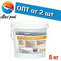 BWT BENAMIN Quick - Шок - хлор в таблетках, 5 кг