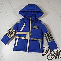 """Куртка-жилет для хлопчика """"Рюкзачок"""" світловідбиваючі вставки 24, 34"""