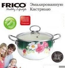 Кастрюля FRICO FRU-293 22 см, 6.0 л