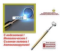 Зеркало с подсветкой Металлическое COXO