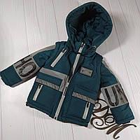 """Куртка-жилет для хлопчика """"Рюкзачок"""" світловідбиваючі вставки 24,34"""