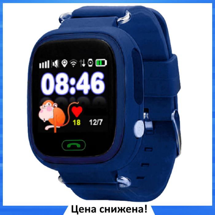 Дитячі Розумні годинник з GPS Smart baby watch Q90 Темно-сині, Дитячі смарт годинник-телефон з трекером і