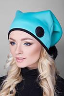 Женская шапка-колпак с бубоном (разные цвета)