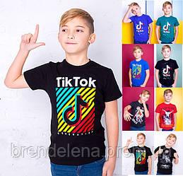 Футболка Valimark для хлопчика (зріст 140 146 152 158)