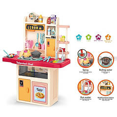 Интерактивная детская большая кухня с водой и паром высота 97 см Chef 922-107 розовый