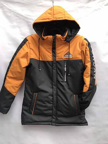 Подростковая куртка для мальчика Jordan р. 10-15 лет опт, фото 2