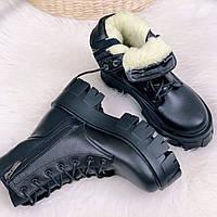 Ботинки кожаные и демисезон