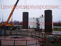 Монтаж резервуаров