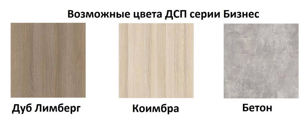 Офисный пенал стеллаж для документов прямой FlashNika / ФлешНика Бизнес ШБ-34, фото 2
